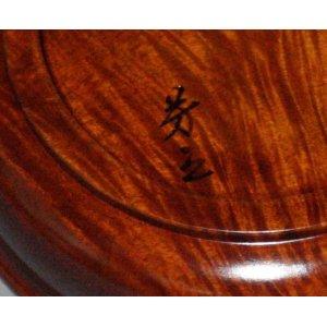 画像4: 菓子器 楓杢 直径21.5cm 高さ 5.5cm 本漆塗り